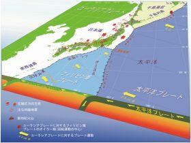 産総研 日本列島の東大短縮地殻変動の原因がフィリピン海プレートだと解明