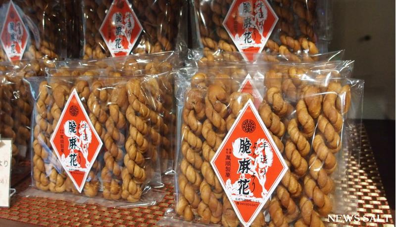 長崎のおすすめ土産 香ばしく優しい甘さ広がる長崎銘菓「よりより」
