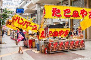 松山の夏の風物詩「土曜夜市」が始まった!
