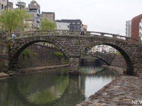 長崎のランドマーク的存在「眼鏡橋」