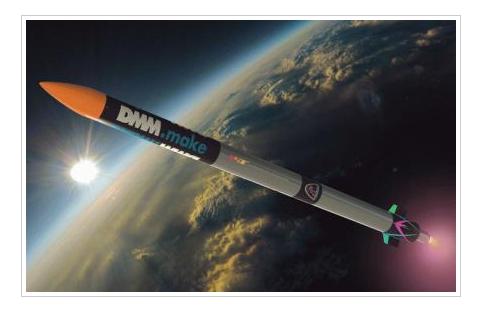 国内初の民間ロケット、29日に北海道で打ち上げへ