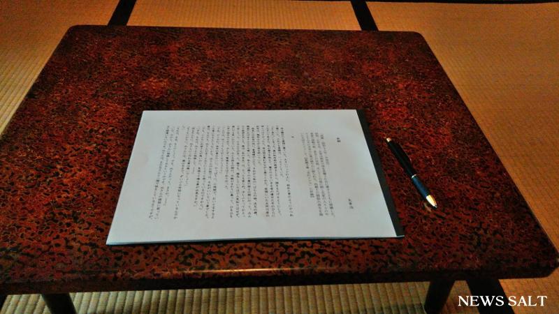 太宰治が執筆した部屋「津島家新座敷」に座る