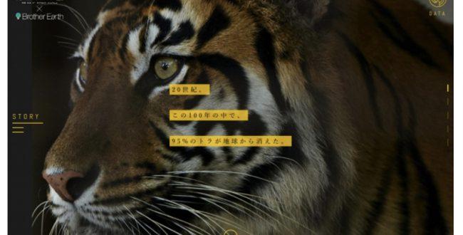 絶滅種&絶滅危惧種ばかりの架空の動物園「絶滅動物園」 アジア発の優れたメディアデザインに