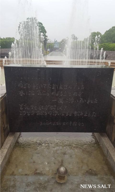 72年目の原爆記念日を迎えた長崎――平和の価値について考える(1)
