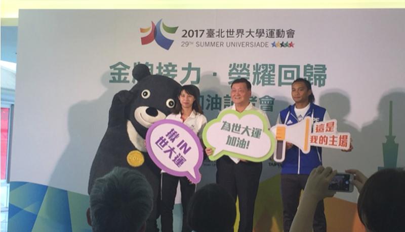 台湾初のユニバーシアード 19日、夢の幕開け