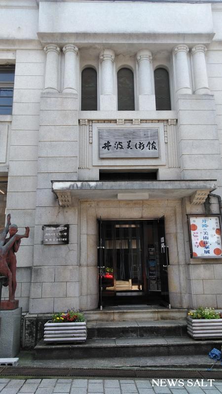 木彫りの町・富山県南砺市「井波美術館」で心の休日を
