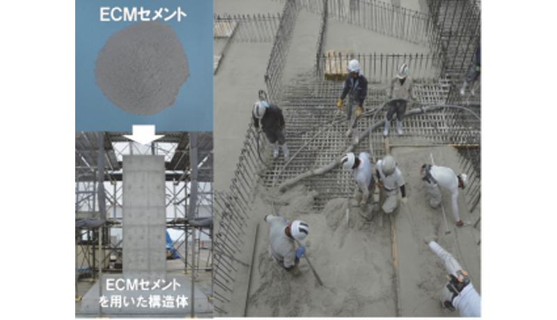 低炭素型セメントが産学官連携功労者表彰「国土交通大臣賞」