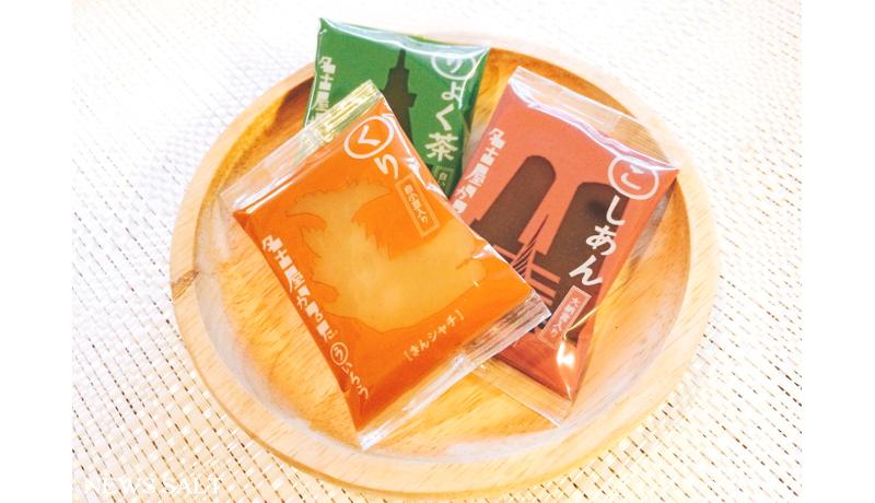 ご当地自慢を探せ!(27) 名古屋土産の定番、もっちり食感の「ういろう」