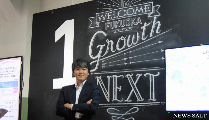 スーパー係長 中島賢一さん「今、楽しめてる?」(1)IT出身だから見えた行政の面白さ