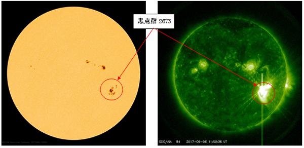 大型太陽フレア観測 通常の1000倍の爆発