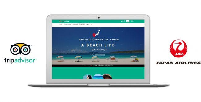 日本の知られざる魅力発信する特集サイト開設 JAL×トリップアドバイザー