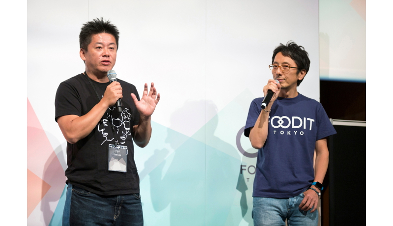 FOODIT TOKYO2017 堀江貴文氏が外食産業を語る「飲食店の本質はコミュニケーション」