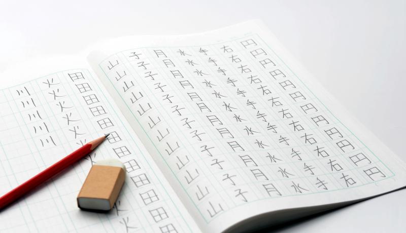 京大と漢検、二つの共同研究プロジェクトを発表