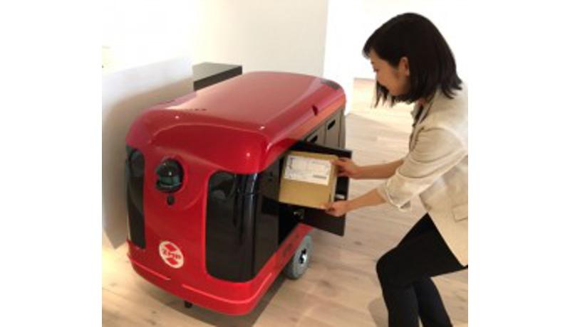 ZMP、森ビルで宅配ロボットの実証実験