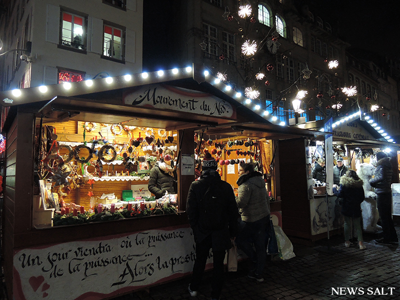 欧州クリスマスマーケット便り(2)フランス・ストラスブール