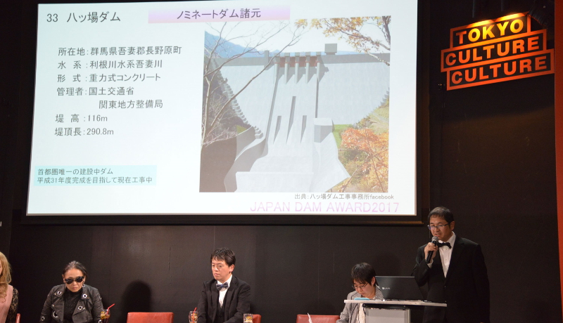 日本ダムアワード 北九州北部豪雨で活躍した「寺内ダム」が大賞