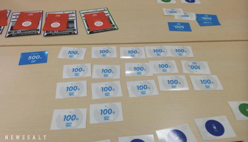 SDGs(持続可能な開発目標)とは カードゲームで見えた本質
