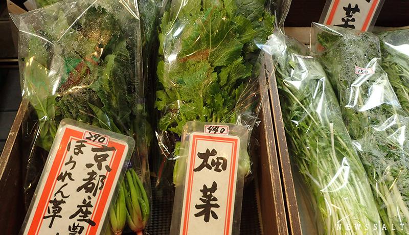初午の日に食べる京都限定野菜「畑菜」