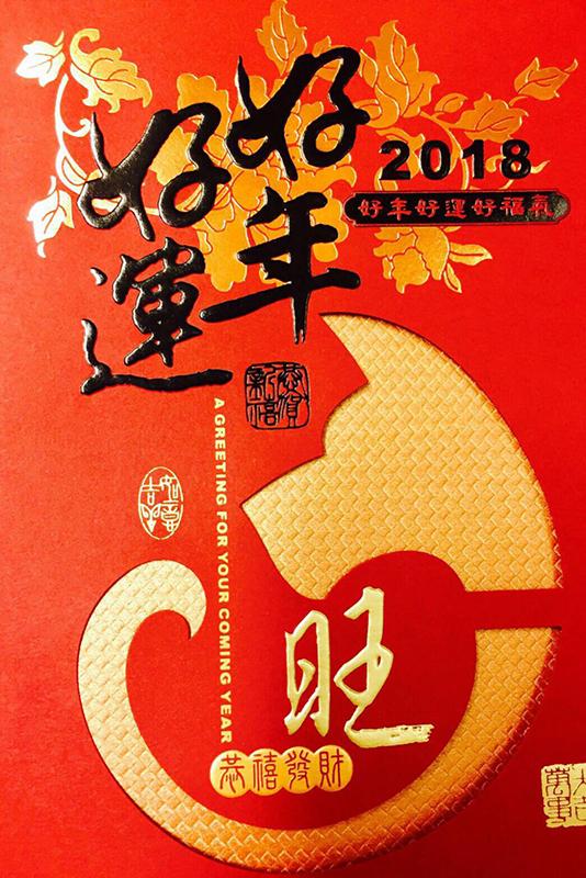 台湾と中国・北京から 旧正月の風景