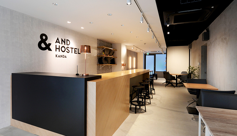 IoT体験ができるホステル「&AND HOSTEL」5号店が東京神田にオープン