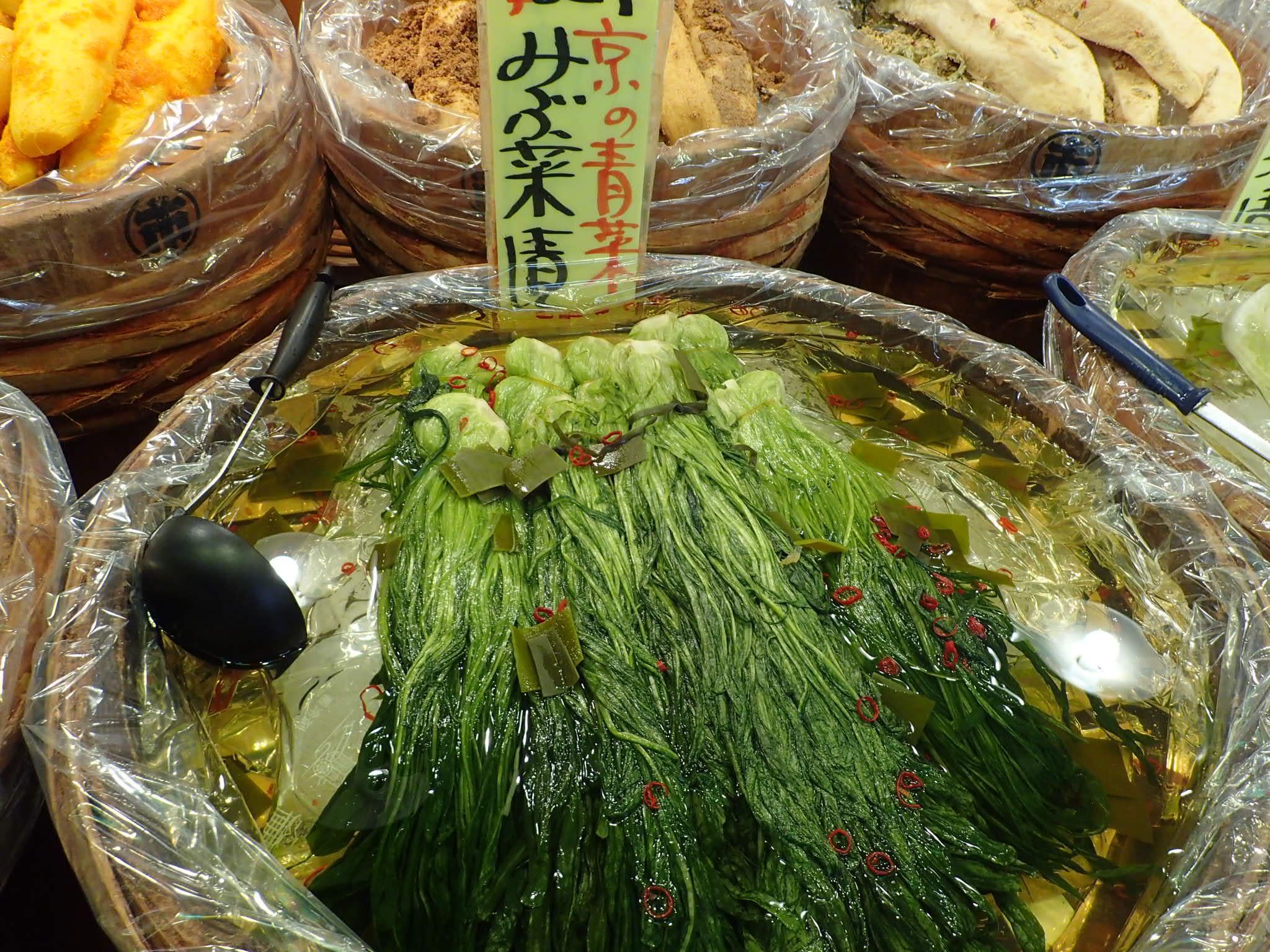 京野菜歳時記