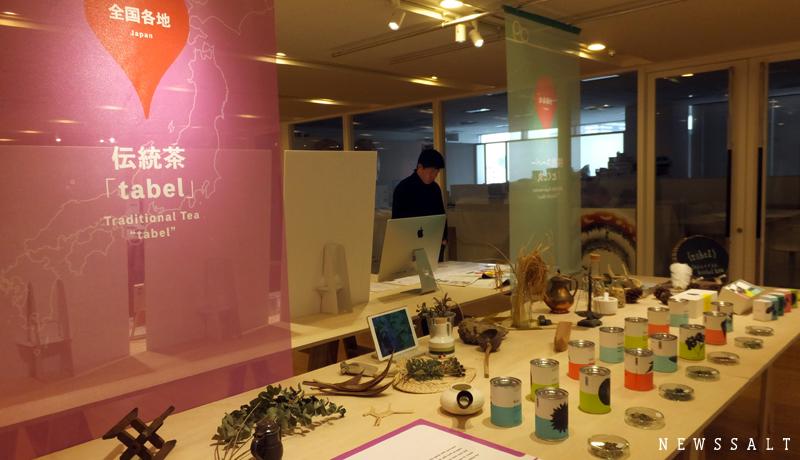 地域のデザイナーがまちとまちをつなぐ 企画展「地域×デザイン2018」