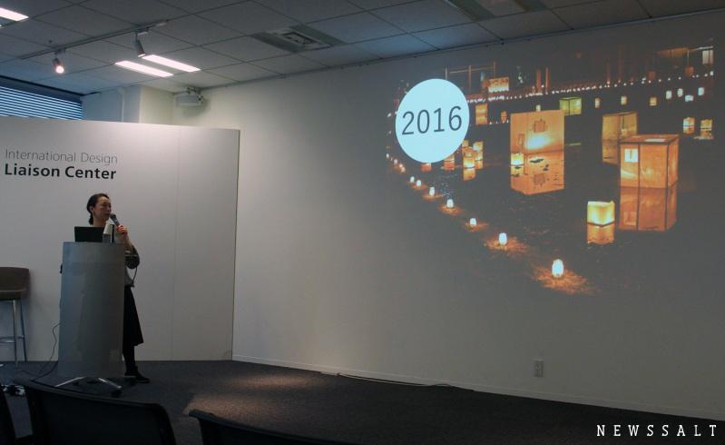 地域のデザイナーがまちとまちをつなぐ 「地域×デザイン2018」
