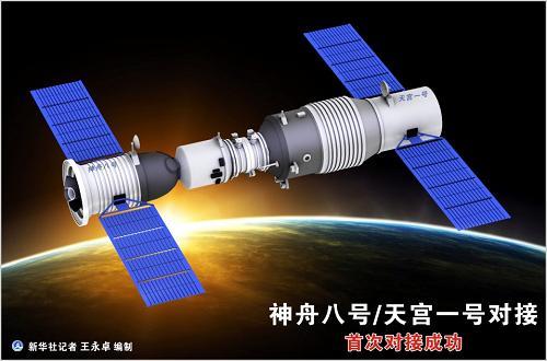 中国の宇宙ステーション 4月1日頃地球に落下