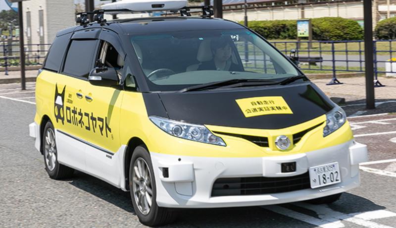 ロボネコヤマト、自動運転車で実証実験