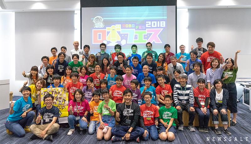 ロボフェス2018開催 プログラミングで宇宙へ冒険に出よう!
