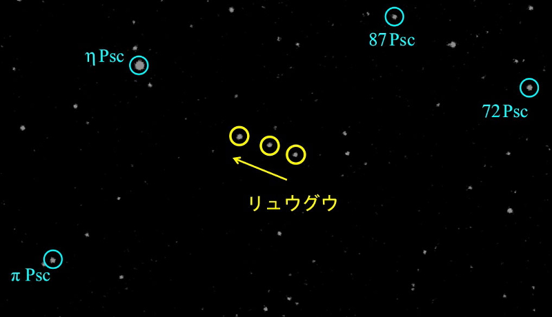 「はやぶさ2」が小惑星リュウグウ到着に向けて撮影に成功