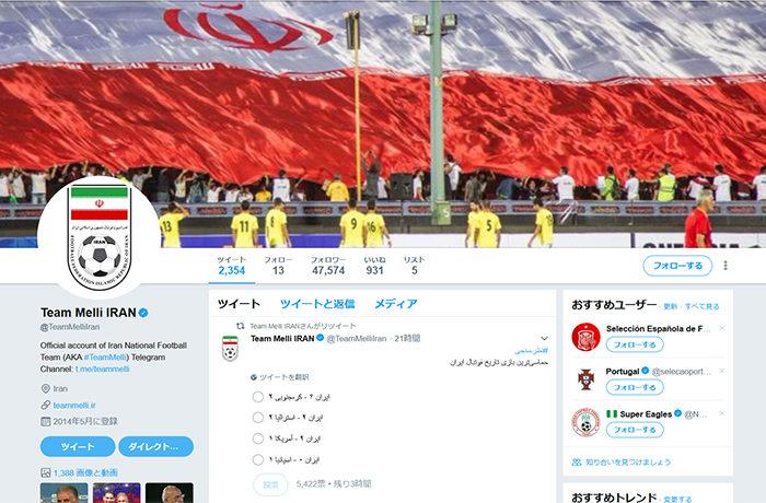 イランで女性のサッカー観戦が37年ぶりに実現 パブリックビューイングで