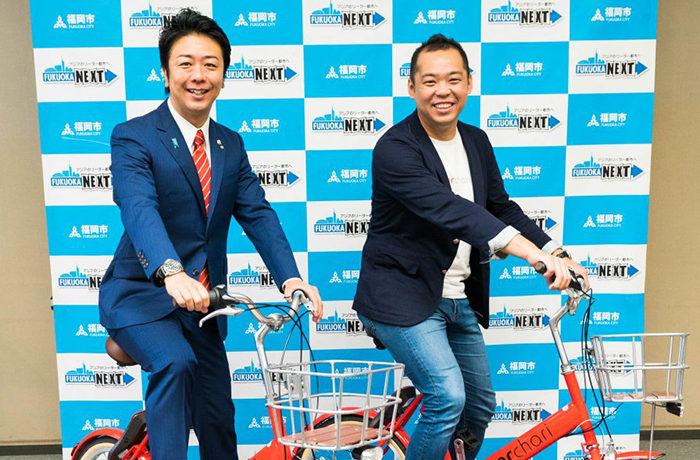 福岡市、「メルチャリ」を使ったシェアサイクルの実証実験開始