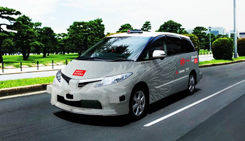 ZMPと日の丸交通、東京都心で世界初の自動運転タクシー公道営業走行実証実験