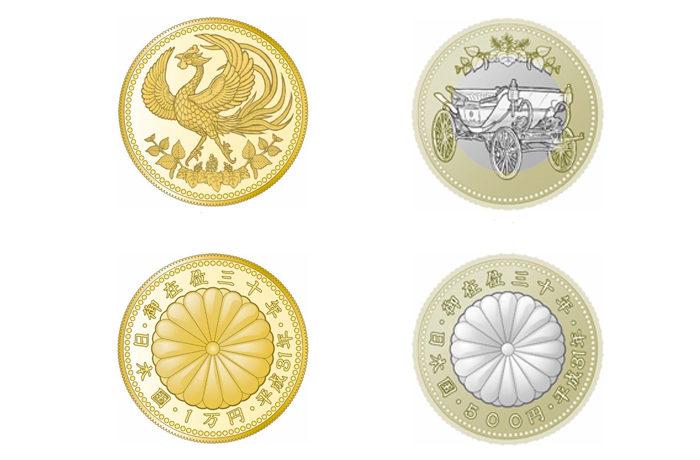 天皇陛下在位30年記念貨幣のデザイン発表 財務省