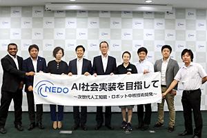 NEDO、ベンチャー企業の6研究テーマを支援