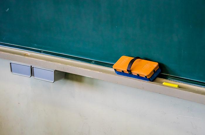 高校から国際人材を育成 スーパーグローバルハイスクール中間評価