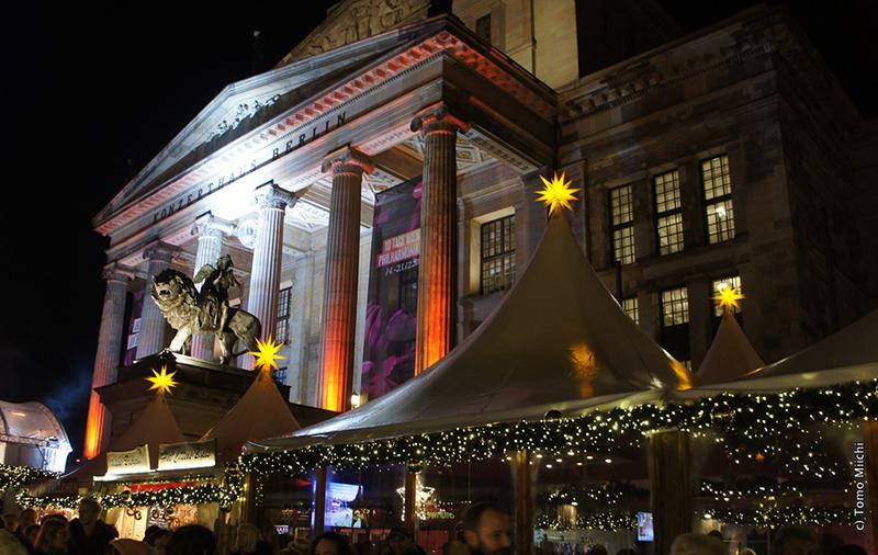 ドイツ クリスマスマーケットめぐり 2018(5) 首都で最も華やかな場所(ベルリン)