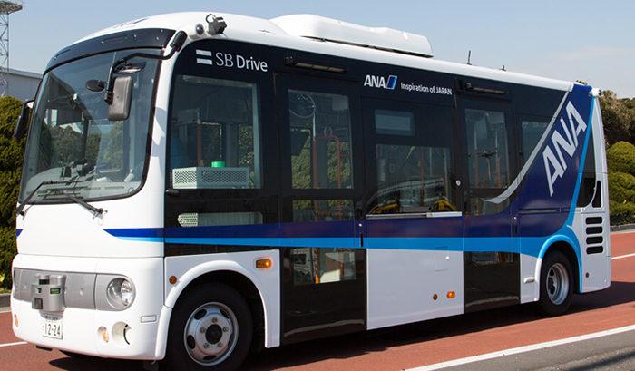 羽田空港内で自動運転バスの実証実験開始