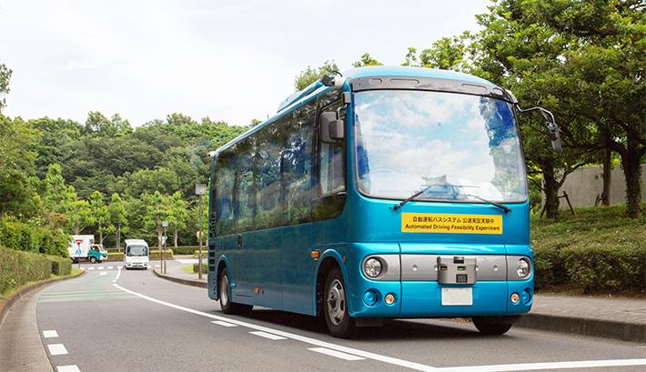 鳥取県八頭町で自動運転バスの実証実験 SBドライブ