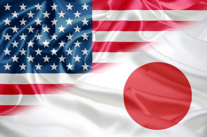 平成30年間の5人の米大統領と日米関係