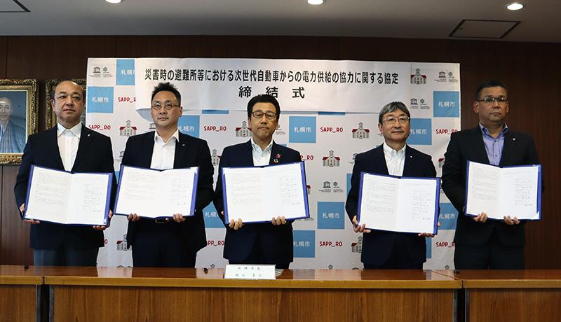 災害時にEV車から電力供給 札幌市と自動車メーカー4社が協定締結