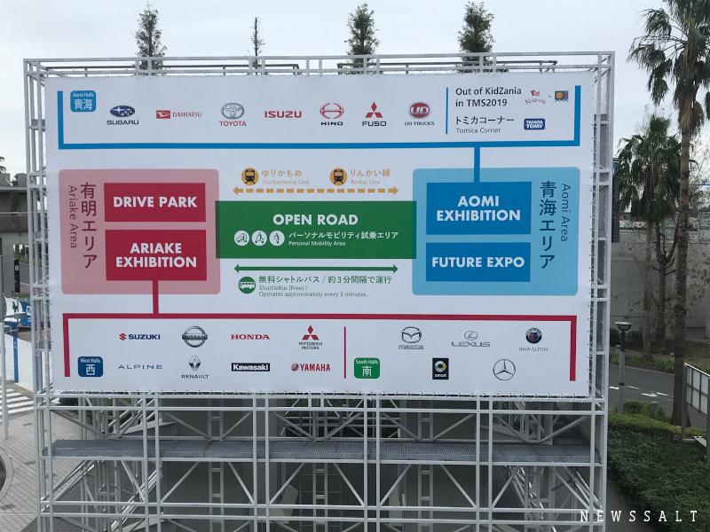 東京モーターショー2019開幕 キッザニアなど親子で楽しめる展示も多数