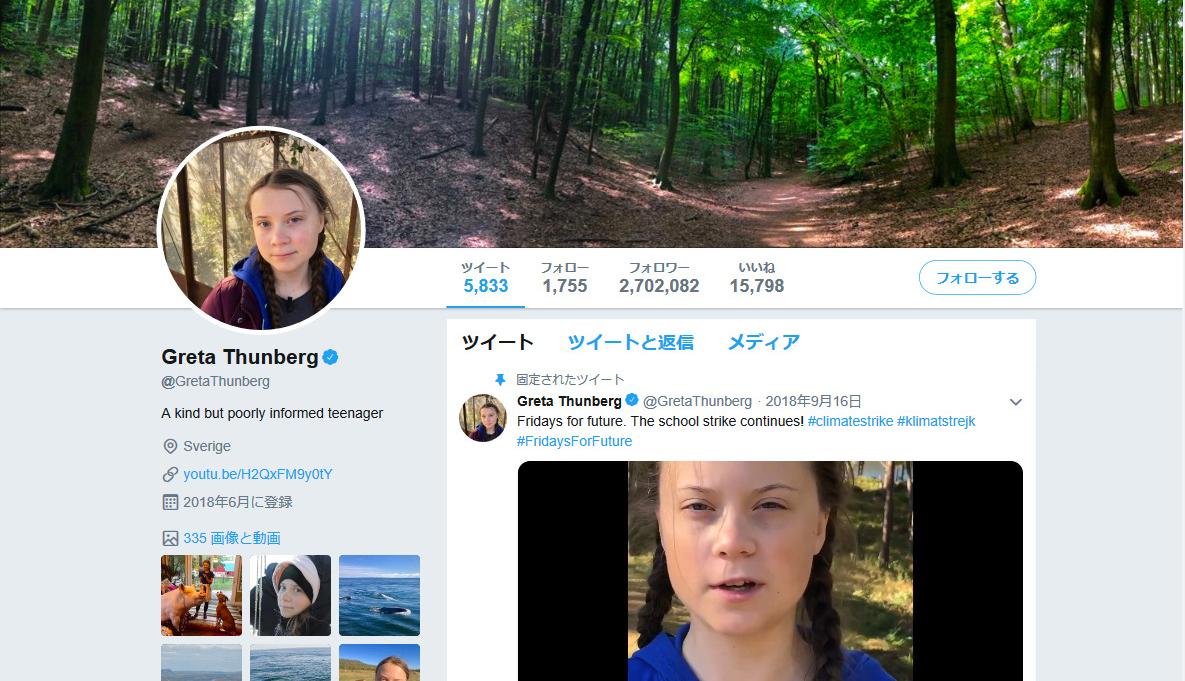 精神科医が読み解く、16歳の環境活動家グレタ・トゥーンベリのスピーチ