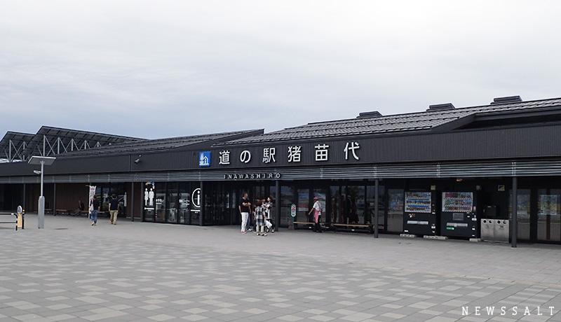 道の駅猪苗代で、磐梯山を眺めながら名産を堪能