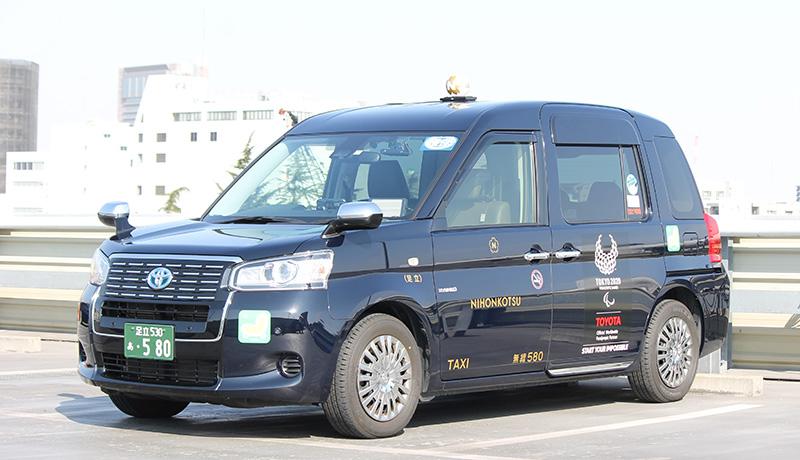 自動運転タクシー事業化に向けた実証実験 Japan Taxiやティアフォーなど5社