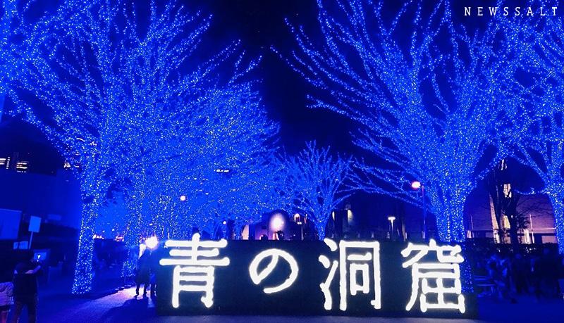 幻想的な「青の洞窟」 代々木公園内でイルミネーションイベント開催中
