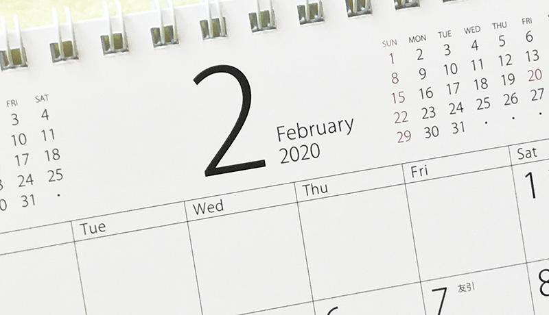 うるう年の意味 なぜ2月29日が必要なのか? 【ニュースのコトバ解説】