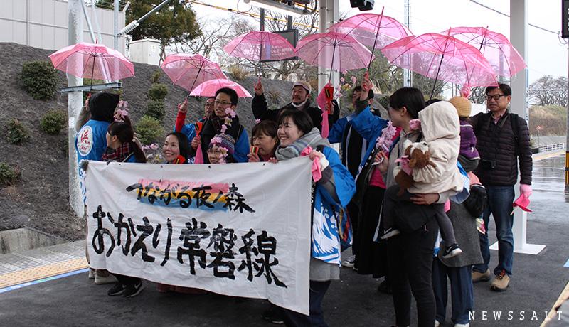 震災から9年ぶりJR常磐線全線が復旧 夜ノ森駅に歓迎の「桜」