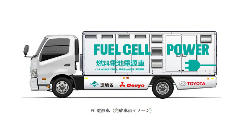 デンヨーとトヨタ、水素発電のFC電源車を共同開発 災害時に大量の電力供給可能